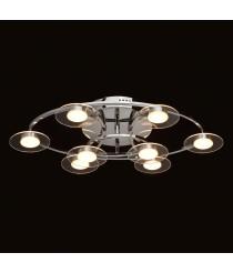 DeMarkt Hi-Tech Hängeleuchte 8 x 3W LED