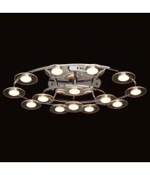 DeMarkt Hi-Tech Hängeleuchte 14 x 3W LED