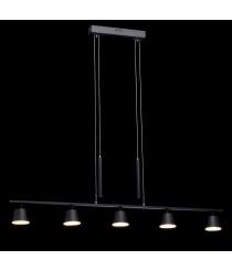 DeMarkt Hi-Tech Deckenleuchte 5 x 6 5W LED