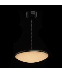 DeMarkt Hi-Tech Hängeleuchte 20W LED