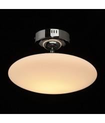DeMarkt Hi-Tech Hängeleuchte 1 x 20W LED