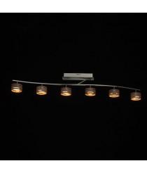 DeMarkt Hi-Tech Deckenleuchte 6 x 5W LED