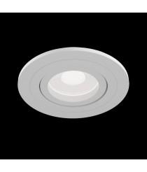 Maytoni Technical | Atom | White